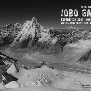 Jobo Garu 2017 Expedition. A rope on the Roof of the World