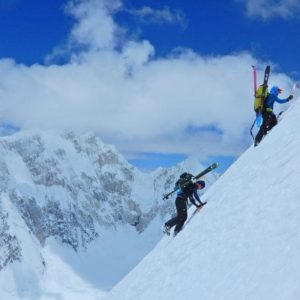 Summer 2017 Update: GII & Broad Peak Summits, K2 Teams Ready for the Push