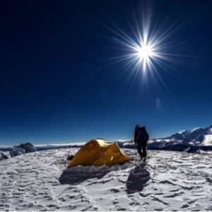 In Search of the World's Highest Unclimbed Peak