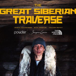 Weekend Warm-Up: The Great Siberian Traverse