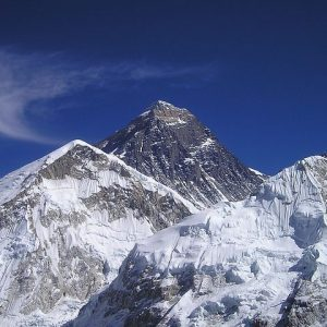 Nepal Probes Everest Climbers' Vaccine Gift