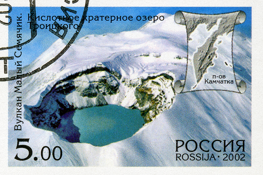 A stamp of Maly Semyachik's crater lake.