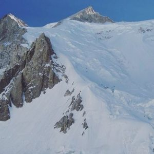 Gasherbrum II Summits, Tough Going on Broad Peak