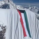 Nirmal Purja and the Giant Flag on Ama Dablam